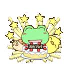 祝!おめでとう!かわいいカエルのスタンプ(個別スタンプ:31)