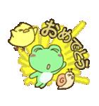 祝!おめでとう!かわいいカエルのスタンプ(個別スタンプ:32)