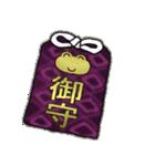 祝!おめでとう!かわいいカエルのスタンプ(個別スタンプ:33)