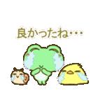 祝!おめでとう!かわいいカエルのスタンプ(個別スタンプ:34)