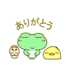 祝!おめでとう!かわいいカエルのスタンプ(個別スタンプ:35)