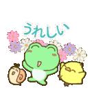 祝!おめでとう!かわいいカエルのスタンプ(個別スタンプ:36)