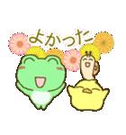 祝!おめでとう!かわいいカエルのスタンプ(個別スタンプ:38)