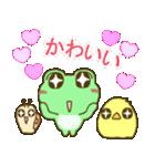 祝!おめでとう!かわいいカエルのスタンプ(個別スタンプ:39)