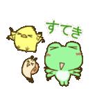 祝!おめでとう!かわいいカエルのスタンプ(個別スタンプ:40)