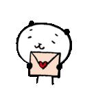 日常パンダさん(個別スタンプ:01)