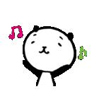 日常パンダさん(個別スタンプ:04)