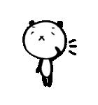 日常パンダさん(個別スタンプ:07)