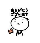 日常パンダさん(個別スタンプ:09)