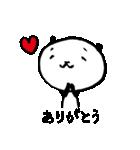 日常パンダさん(個別スタンプ:10)