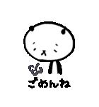 日常パンダさん(個別スタンプ:12)