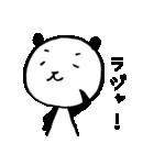 日常パンダさん(個別スタンプ:14)