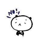 日常パンダさん(個別スタンプ:22)