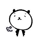 日常パンダさん(個別スタンプ:25)