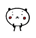 日常パンダさん(個別スタンプ:26)