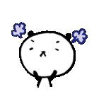 日常パンダさん(個別スタンプ:27)