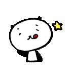 日常パンダさん(個別スタンプ:28)