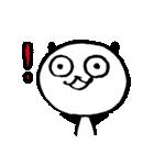 日常パンダさん(個別スタンプ:31)