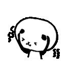 日常パンダさん(個別スタンプ:33)