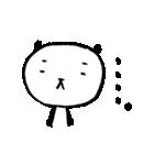 日常パンダさん(個別スタンプ:34)