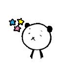 日常パンダさん(個別スタンプ:37)