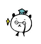 日常パンダさん(個別スタンプ:38)