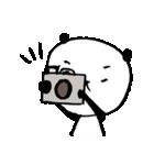 日常パンダさん(個別スタンプ:39)