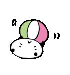 日常パンダさん(個別スタンプ:40)