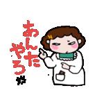 およよなおかん(関西弁)(個別スタンプ:02)