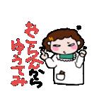 およよなおかん(関西弁)(個別スタンプ:03)