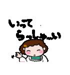 およよなおかん(関西弁)(個別スタンプ:06)