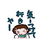 およよなおかん(関西弁)(個別スタンプ:07)