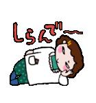 およよなおかん(関西弁)(個別スタンプ:08)