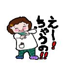 およよなおかん(関西弁)(個別スタンプ:11)