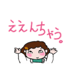 およよなおかん(関西弁)(個別スタンプ:12)
