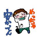 およよなおかん(関西弁)(個別スタンプ:13)