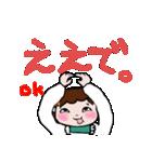 およよなおかん(関西弁)(個別スタンプ:14)