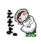 およよなおかん(関西弁)(個別スタンプ:15)