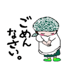 およよなおかん(関西弁)(個別スタンプ:16)