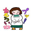 およよなおかん(関西弁)(個別スタンプ:19)