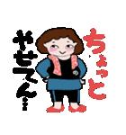 およよなおかん(関西弁)(個別スタンプ:20)