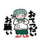 およよなおかん(関西弁)(個別スタンプ:21)