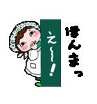 およよなおかん(関西弁)(個別スタンプ:24)