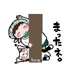 およよなおかん(関西弁)(個別スタンプ:26)