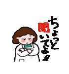 およよなおかん(関西弁)(個別スタンプ:28)