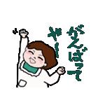 およよなおかん(関西弁)(個別スタンプ:29)
