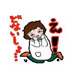 およよなおかん(関西弁)(個別スタンプ:30)