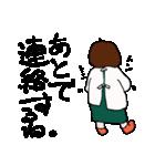 およよなおかん(関西弁)(個別スタンプ:33)