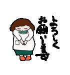 およよなおかん(関西弁)(個別スタンプ:34)