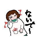 およよなおかん(関西弁)(個別スタンプ:35)